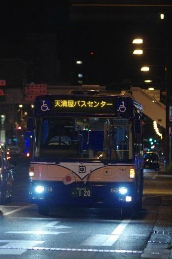 f:id:nakayamakaisoku:20200318193500j:plain