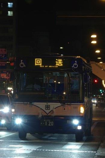f:id:nakayamakaisoku:20200318193501j:plain