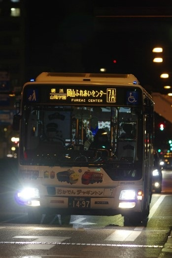 f:id:nakayamakaisoku:20200318193502j:plain