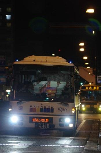 f:id:nakayamakaisoku:20200318193505j:plain