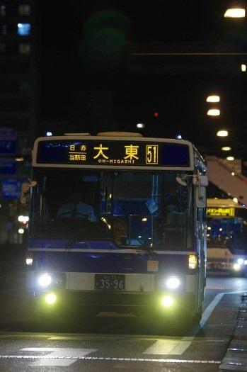f:id:nakayamakaisoku:20200318193506j:plain
