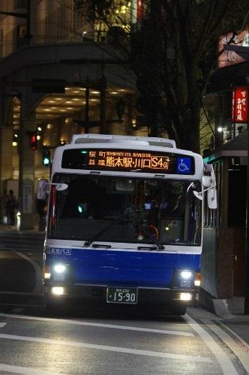 f:id:nakayamakaisoku:20200318193518j:plain