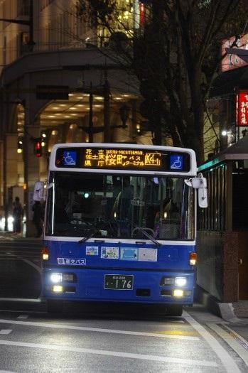 f:id:nakayamakaisoku:20200318193519j:plain