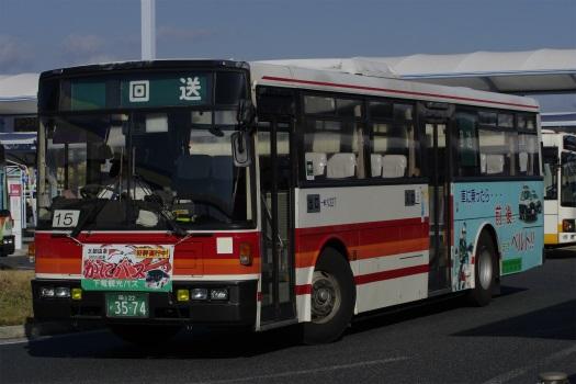 f:id:nakayamakaisoku:20200324180557j:plain
