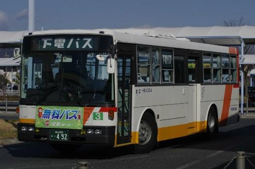 f:id:nakayamakaisoku:20200324180602j:plain