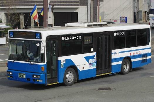f:id:nakayamakaisoku:20200324180755j:plain