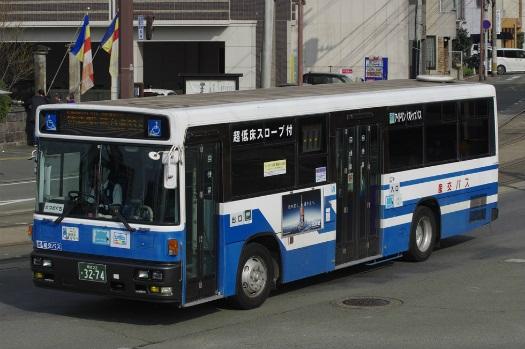 f:id:nakayamakaisoku:20200324180806j:plain
