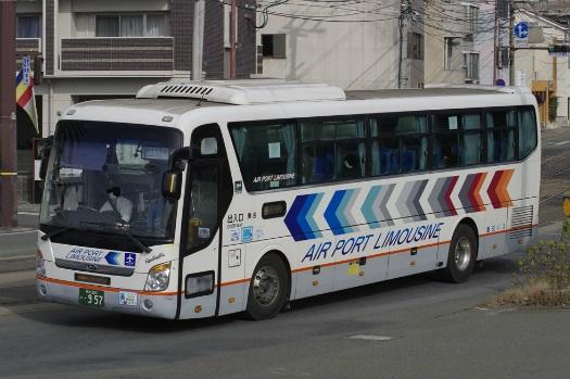 f:id:nakayamakaisoku:20200324180811j:plain