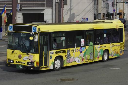 f:id:nakayamakaisoku:20200324180816j:plain