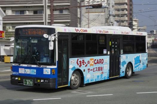 f:id:nakayamakaisoku:20200324180819j:plain