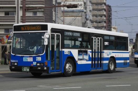 f:id:nakayamakaisoku:20200324180826j:plain