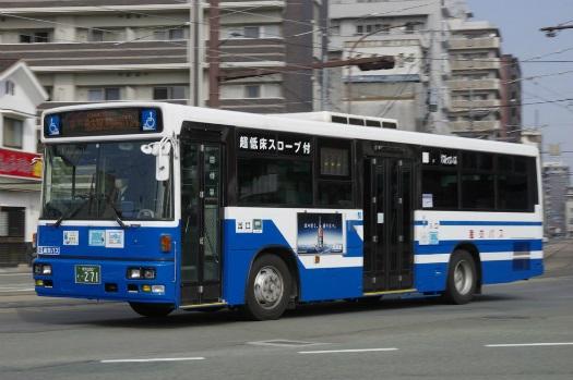 f:id:nakayamakaisoku:20200324180842j:plain