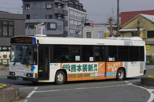 f:id:nakayamakaisoku:20200324180853j:plain