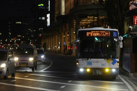 f:id:nakayamakaisoku:20200324180925j:plain