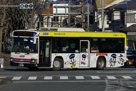 f:id:nakayamakaisoku:20200421131210j:plain