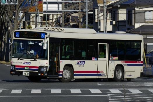 f:id:nakayamakaisoku:20200421131220j:plain