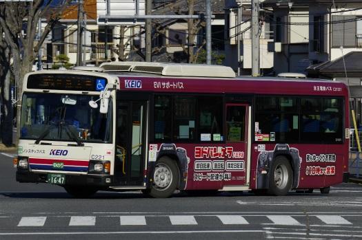 f:id:nakayamakaisoku:20200421131228j:plain
