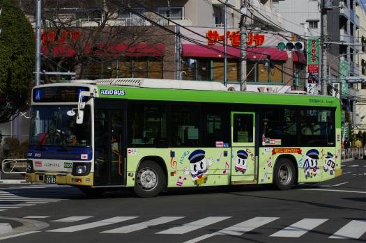 f:id:nakayamakaisoku:20200428140842j:plain