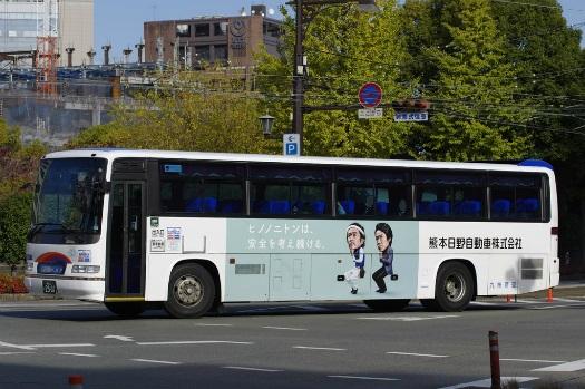 f:id:nakayamakaisoku:20200428202929j:plain