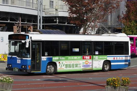 f:id:nakayamakaisoku:20200428203010j:plain