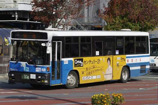 f:id:nakayamakaisoku:20200428203014j:plain