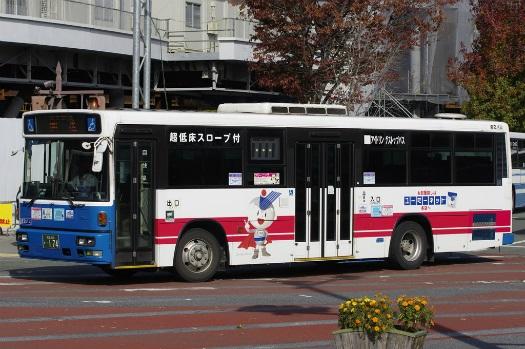 f:id:nakayamakaisoku:20200428203202j:plain