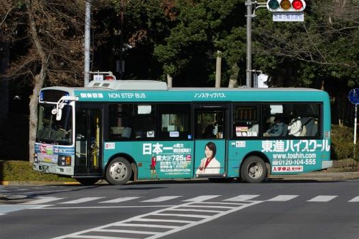 f:id:nakayamakaisoku:20200501113439j:plain