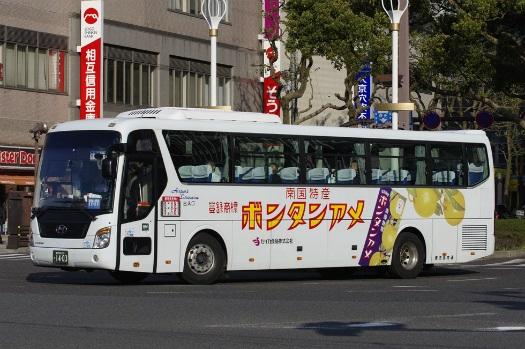 f:id:nakayamakaisoku:20200505182012j:plain