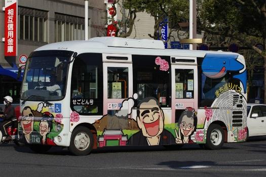 f:id:nakayamakaisoku:20200505182025j:plain