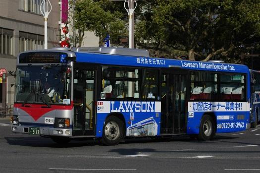 f:id:nakayamakaisoku:20200505182041j:plain