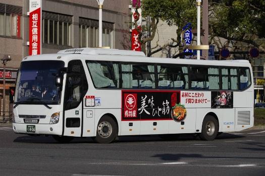 f:id:nakayamakaisoku:20200505182103j:plain