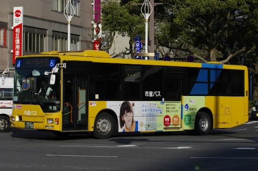 f:id:nakayamakaisoku:20200505182107j:plain