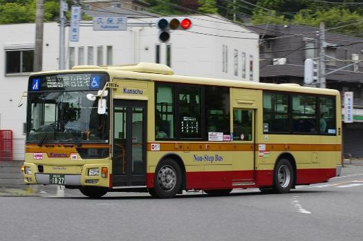 f:id:nakayamakaisoku:20200508205211j:plain