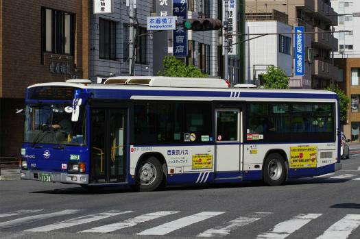 f:id:nakayamakaisoku:20200512202727j:plain