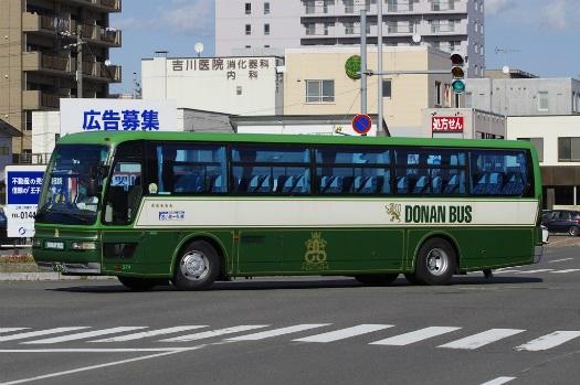 f:id:nakayamakaisoku:20200514235500j:plain