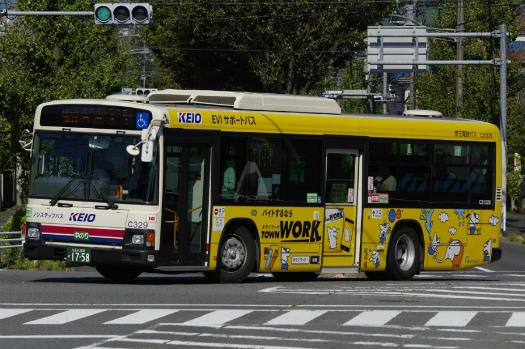 f:id:nakayamakaisoku:20200514235800j:plain
