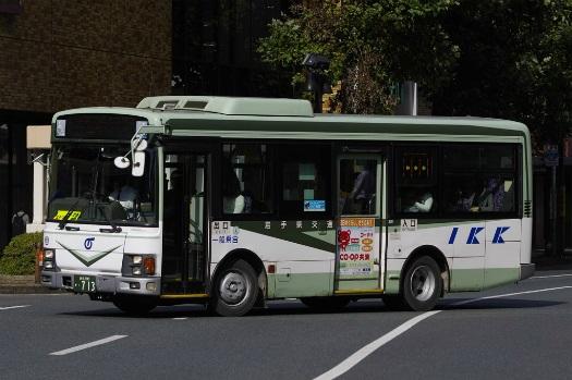 f:id:nakayamakaisoku:20200515001744j:plain
