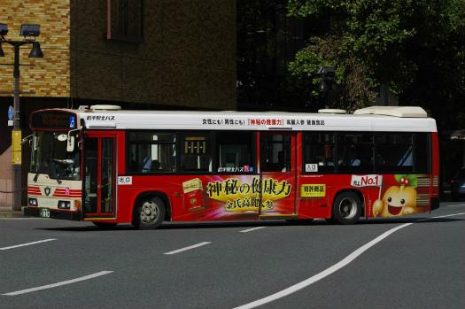 f:id:nakayamakaisoku:20200515001818j:plain