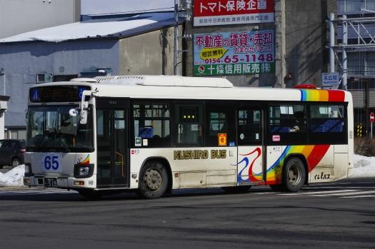 f:id:nakayamakaisoku:20200519162850j:plain