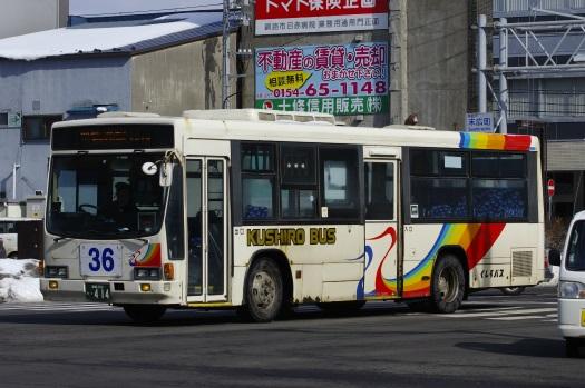 f:id:nakayamakaisoku:20200519162857j:plain