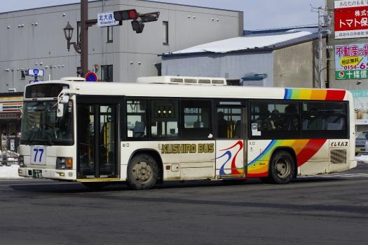 f:id:nakayamakaisoku:20200519162906j:plain