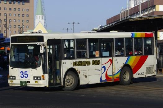 f:id:nakayamakaisoku:20200519201520j:plain
