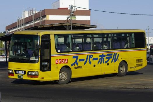 f:id:nakayamakaisoku:20200519201538j:plain