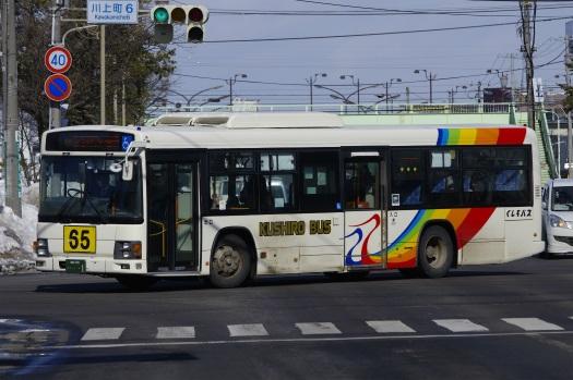 f:id:nakayamakaisoku:20200519201631j:plain