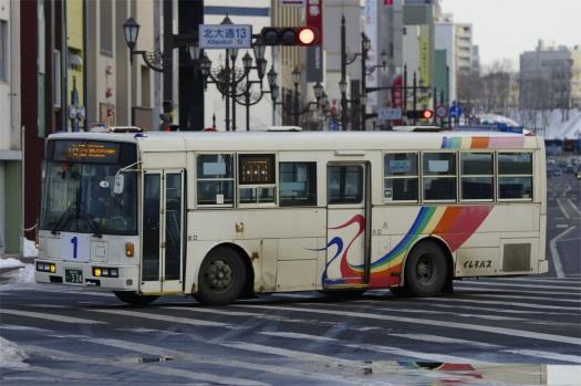 f:id:nakayamakaisoku:20200519201637j:plain