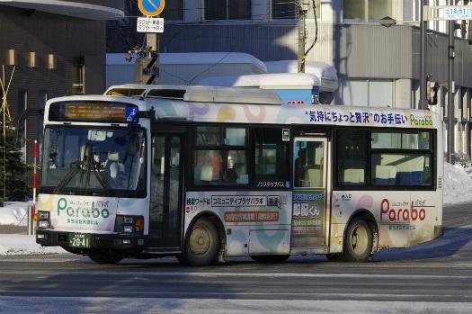 f:id:nakayamakaisoku:20200522204743j:plain