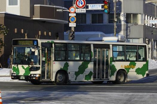 f:id:nakayamakaisoku:20200522204751j:plain