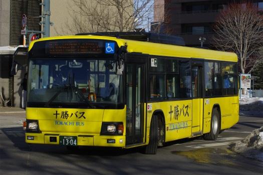 f:id:nakayamakaisoku:20200522204829j:plain