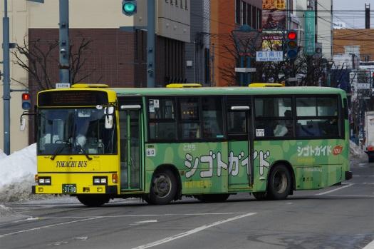 f:id:nakayamakaisoku:20200522204844j:plain