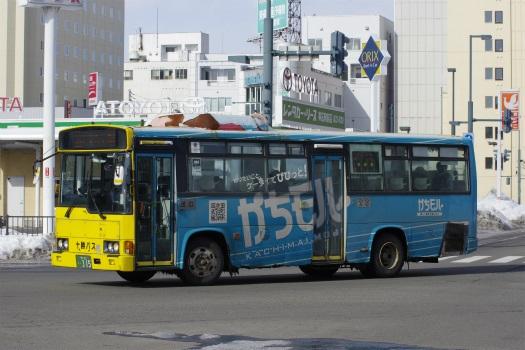 f:id:nakayamakaisoku:20200522204906j:plain